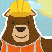 适合童子的熊先生鲍勃适合男孩的熊先生巴布施工游戏 1