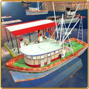 渔船巡航驱动器3D 2