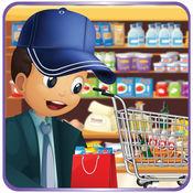 超市男孩食品购物 - 一个疯狂的市场清理和杂货商店游戏 1.