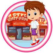 超市男孩学校购物 - 了解买制服,饭盒及鞋狂超市场 1