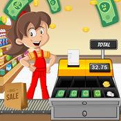 超市收银台游戏 教育 Sim 1.5.2