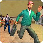 超市歹徒攻击 - 抢劫总体规划 1