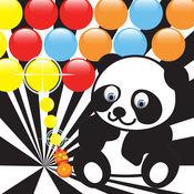 惊人的熊猫POP!泡...