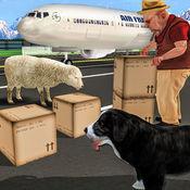 通过转运卡车和飞机农场羊肉和羊毛交通:羊狗运行3D模拟器 1