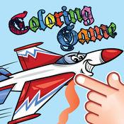 飞机为孩子和幼儿着色书 1