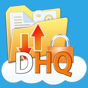 iPad DriveHQ全球云 2.3.838