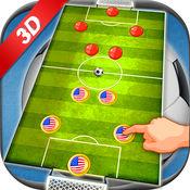 手指足球2016年 - 滑动足球模拟游戏真正的挑战者和足球明