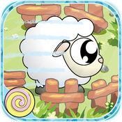 麻糬球羊: 迷途羔羊的迷你旅行 1.9.22