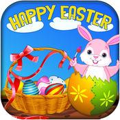 惊喜彩蛋复活节问候 - 剥离,耐刮擦和挤压蛋黄收集隐藏的礼