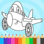 飞机彩图博弈学习车辆为孩子 1