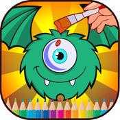 怪物着色书所有页面免费为孩子们 1
