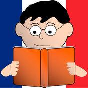 蒙特梭利读取和播放在法国 - 学习法语阅读与蒙台梭利方法