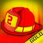 消防队员灭火2黄金版 -  911紧急消防员和警察的游戏 2