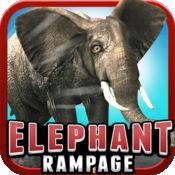 大象横冲直撞(模...