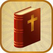 竭诚为主基督