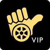 BlueNet VIP:最安全的計程車叫車和共乘社群平台