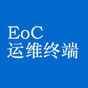 EoC统一网管 1.1