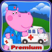 紧急医院:孩子医生. Premium 1