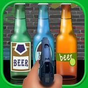 射击啤酒瓶 1