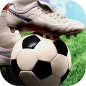 罚点球 枪战点球免费 2017 football - play soccer sports