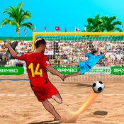 Shoot Goal - 海滩足球:夏天,阳光和乐趣