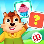 益智记忆翻翻乐 - 儿童们的快乐IQ记忆卡游戏 3.3