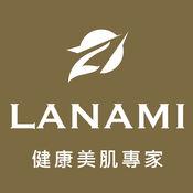 LANAMI健康美肌專家 2.22.0