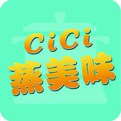 CiCi 小厨 1.2