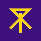 大阪歷史 1