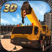 自卸车挖掘机模拟器游戏:驱动器起重机