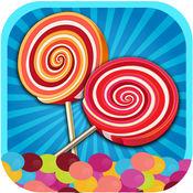 旋涡状回旋流行糖果制造商 - 让彩虹色的冰棒和冷冻棒棒糖