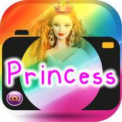 油漆照片公主 1.1