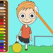 画上的照片亲 - 新的孩子画速写本 1.4
