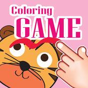 油漆老虎豹为孩子和幼儿 1