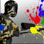 彩弹战争区:突击队战术动作游戏 - 免费版 1