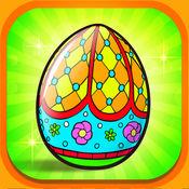 绘画 复活节彩蛋 着色 簿 儿童 Hd 1