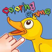绘画幸运鸭&鹅 - 着色书 1