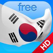 一月学会韩语 HD...