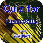 Quiz for『.hack//G.U.』非公認検定 全120問 1.0.0