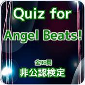 Quiz for『Angel Beats!』非公認検定90問 1.0.0