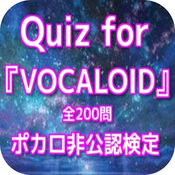 Quiz for『VOCALOID』ポカロ非公認検定200問 1.0.2