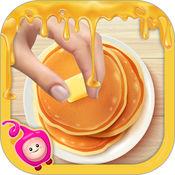 煎饼烹饪为孩子早餐 1.0.1