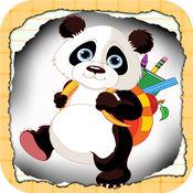 熊猫宝宝趣趣生...