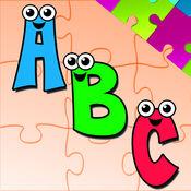 字母表A-Z动物拼图为孩子们的拼图