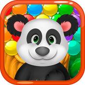 熊猫人之谜泡沫 ...