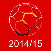 德意志Fußball2014-2015年-的移动赛事中心 10