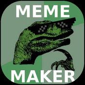 梅梅发生器免费应用程序 1