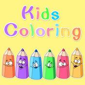 儿童涂色书 - 秘密素描绘画花园绘图大师 2
