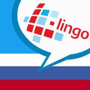 L-Lingo 学习俄...