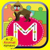字母拼图游戏孩子 & 幼儿免费益智 1
